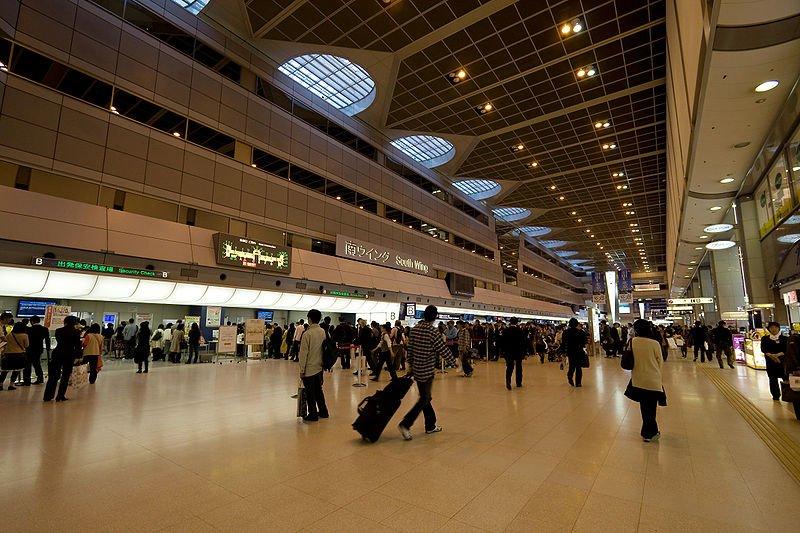 مطار طوكيو الدولي