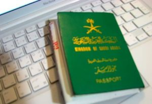 شروط الحصول على الجنسية السعودية