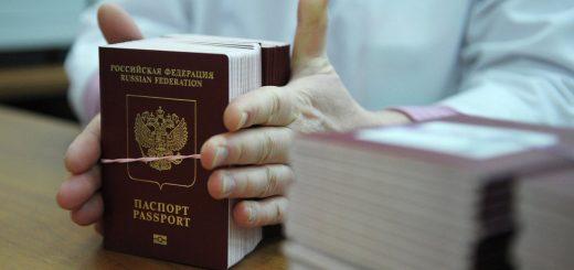 أنواع الجنسية الروسية وكيفية الحصول عليها