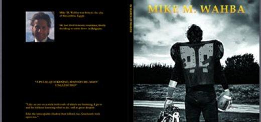 مايك وهبة