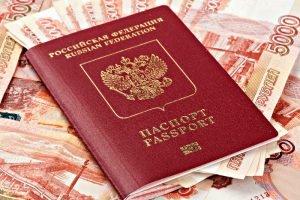 كيف تحصل على الاقامة الروسية عن طريق الزواج؟!