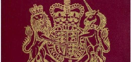 الجواز البريطاني